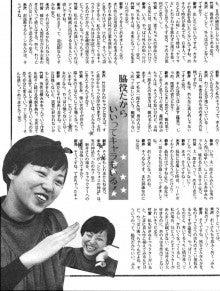 36竹宮vs新井