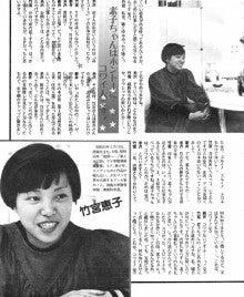 34竹宮vs新井