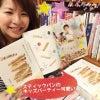 著者さん!から【ご感想】多くの人にスティックパンが広まったのは、麻衣子さんのおかげです!の画像
