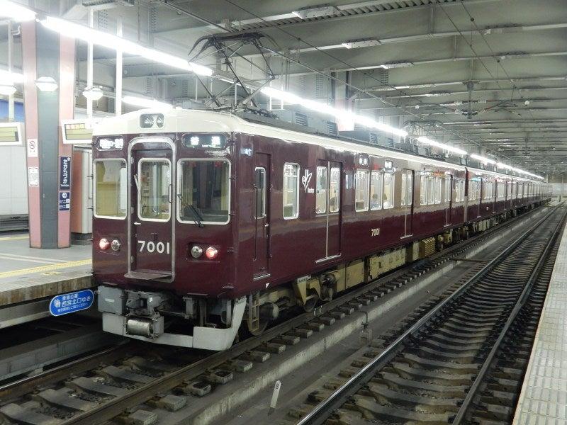 阪急7000系 7001F | Y14編成のブ...