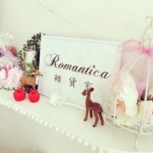 Romantica*…