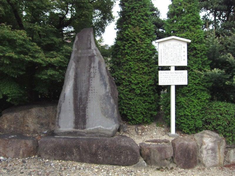 鳴海城/⑥城址碑と説明板