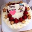 久々のケーキ♡