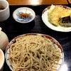 ミシュラン掲載店 福岡県八女市 そば季里 ふみくらの画像