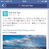 Fish and Tipsの画像