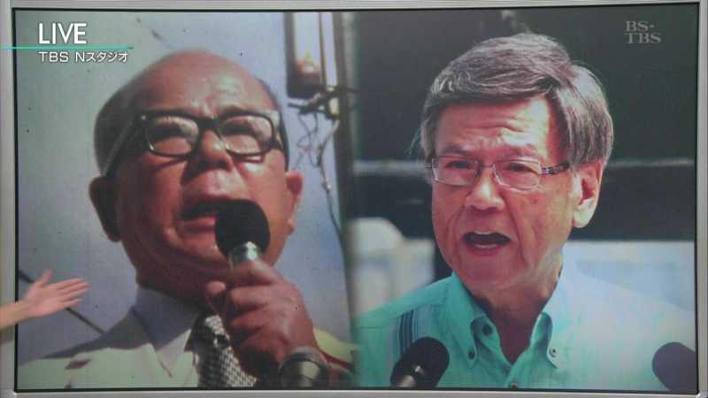 翁長氏は、政治家だったお父さんの助静(じょせい)氏(左)の息子として生まれた。 祖父は、沖縄戦で戦死、叔母もひめゆり部隊として命を落とした。