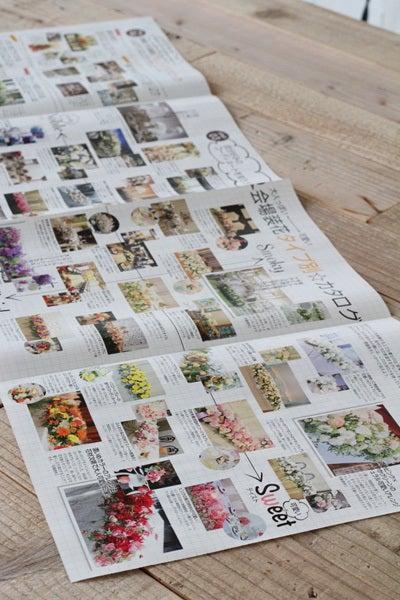 会場装花タイプ別カタログ