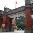 台湾留学に興味のある…