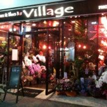 Village 10…