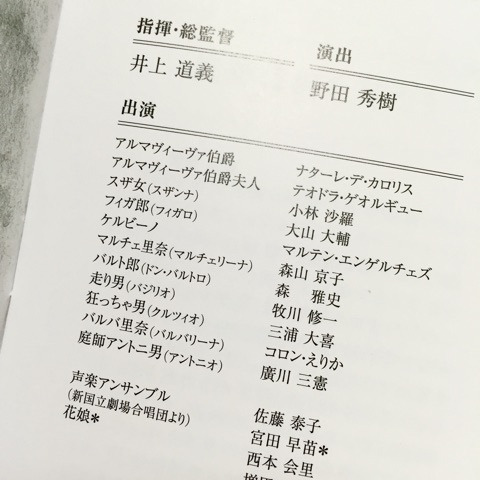 フィガ郎と文化庁 | from Kyoko ...