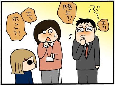 で、長女の部活はというと。 | 松本ぷりっつオフィシャルブログ「おっ ...