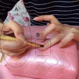 画像 【利き手へのネイルが塗りやすくなる】アームレストの使い方 の記事より 11つ目