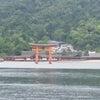 【備忘録】天に委ねることで豊かさが舞い降りる☆広島の旅の画像