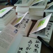 中国で出版