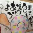 【7月】 カルチャー…
