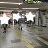 スタジオ&サロンまでの道順(川西能勢口駅からの場合)の画像