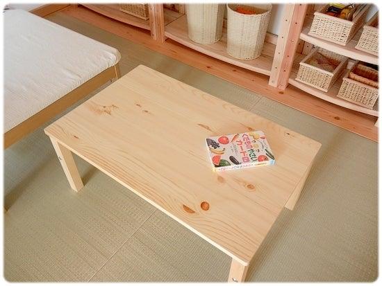 無印良品パイン材テーブル 折りたたみ式 ローテーブル側面比較