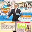 26日朝MBSラジオ…