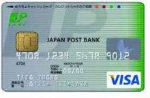カード jp バンク
