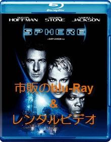 wmp blu-ray_002
