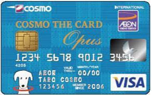 オーパス カード