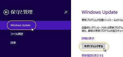 wmp blu-ray_010