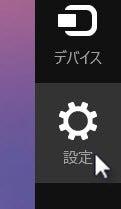 wmp blu-ray_009