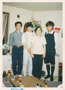 徐淑貞老師 1986年
