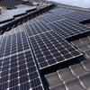 太陽光発電システム ~K邸工事~の画像