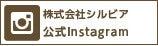 インスタ.jpg