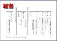 Script.Template_002