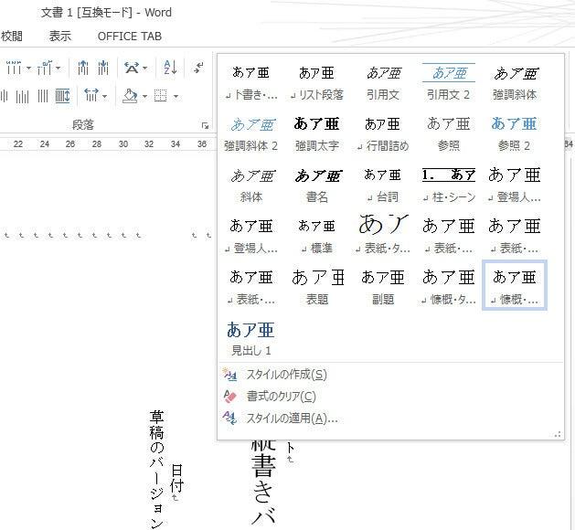Script.Template_006