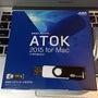 ATOKE2015M…