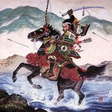 筑後川の戦い