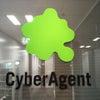 Cyber Agentさんで勉強会♪の画像