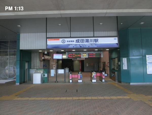 ラーメン 成田 とんがり ぎみ 湯川