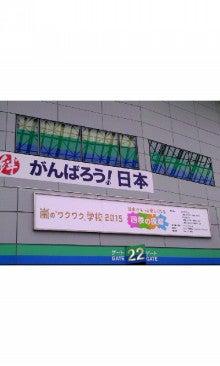 TS3Y44620001.jpg