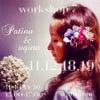 ♡Patina+uqina workshop 7月♡の画像