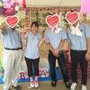 ♡運動会とJリーグ♡の画像