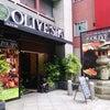 olive SPAの画像