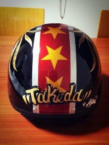 武田選手ヘルメット 2015 01