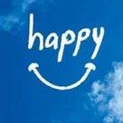 嬉しい事を引き寄せる❤︎の記事より
