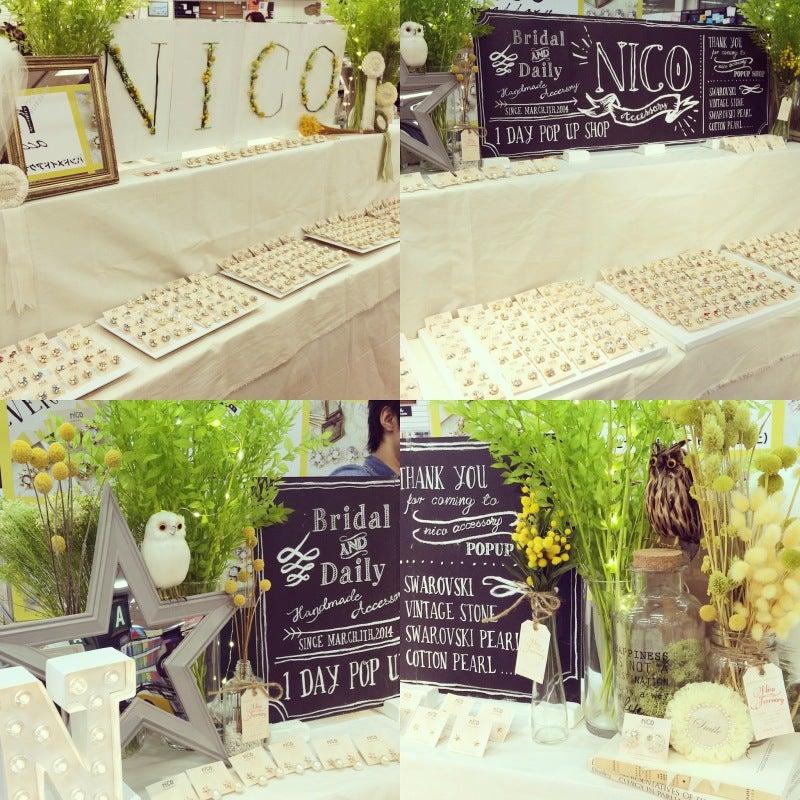 weddingdecoration