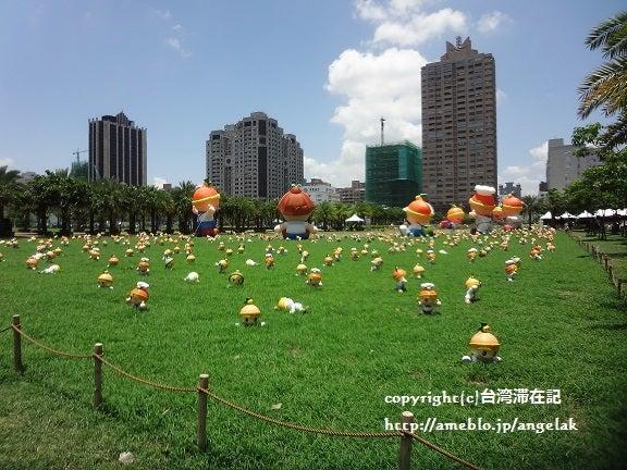 台湾観光 高雄凹子底公園で農業...