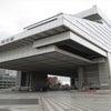 楽しい♪江戸東京博物館#1の画像