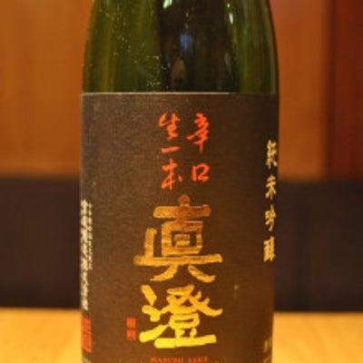 宮坂醸造株式会社(長野県諏訪市)「真澄」の記事に添付されている画像