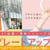 第59回関東甲信越理容競技大会 その3の画像