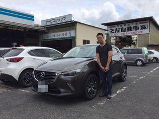 Mazda Cx 3 >> X様 いま主流のチタニウムフラッシュマイカ CX-3 御納車おめでとうございます! | MAZDA マツダオートザム岡山北のブログ