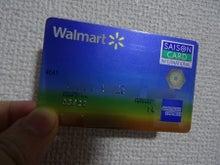 ウォルマートカード(セゾン)のメリット・デメ …