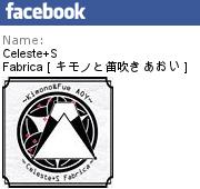 Aoy Facebook